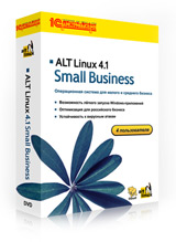 ALT Linux 4.1 Small Business