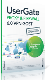 UserGate Proxy & Firewall 6.0 VPN GOST